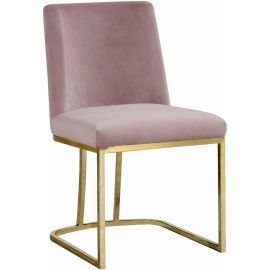Blush Pink Velvet Accent Curved Dining Chair Set of 2