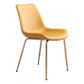 Modern Smooth Yellow Velvet Dining Chair Gold Legs Set 2